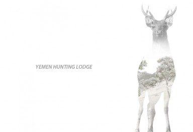 Yemen Hunting Lodge